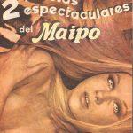 1969 – Eber Lobato