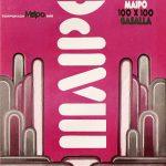 1981 – A. Gasalla C. Segovia